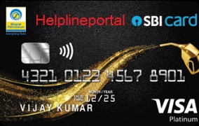 SBI Credit ATM Card Helpline Number - Check SBI Customer Care Complaint Number & E-Mail ID