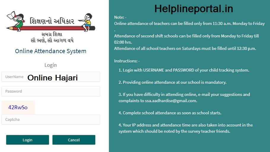 SSA Gujarat Online Hajari Portal Link 2021 - www.ssagujarat.org Online Attendance App Download & Teacher Profile Login