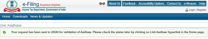 How to Link Adhaar Card With Pan Card - Download E-Filling Adhaar card and Link PAN