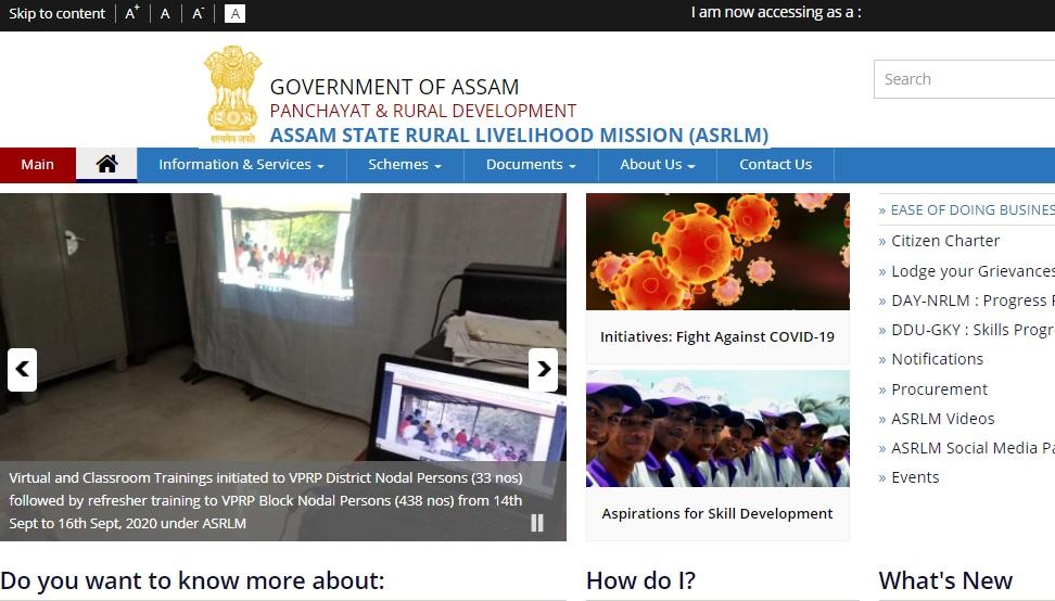 [KMSY] Kanaklata Mahila Sabalikaran Yojana 2021 - Apply Online Application Form Beneficiary List Last Date