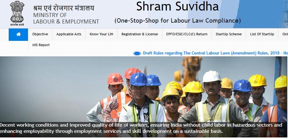 [Login] Shram Suvidha Unified Portal 2021 - Login Online Registration Submit Return and LIN at shramsuvidha.gov.in