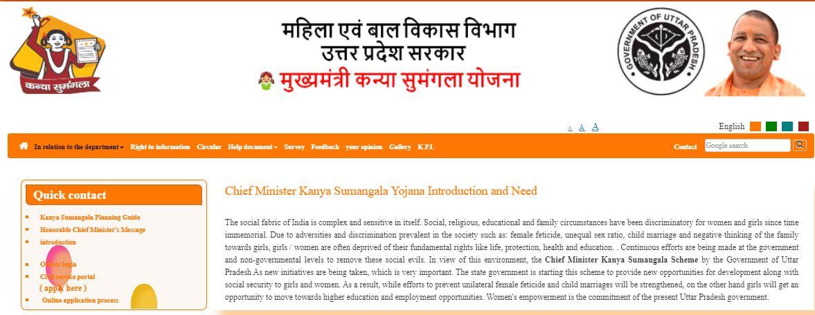 [MKSY] Mukhyamantri Kanya Sumangala Yojana 2021 - Apply Online Application Form Status PDF Download Helpline Number, Last Date at mksy.up.gov.in