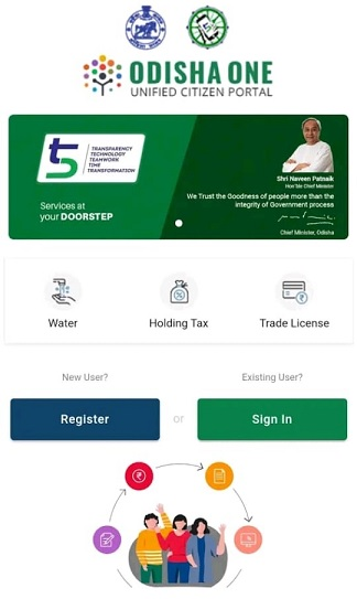 Odisha One Mobile App Download - Unified Citizen App