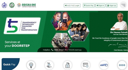 [Official Website] Odisha One Portal - Login Apply Online Registration With Quick Pay Payment Services and Mobile App Download