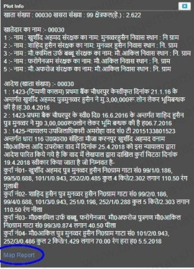 Uttar Pradesh Online Map Record 2021