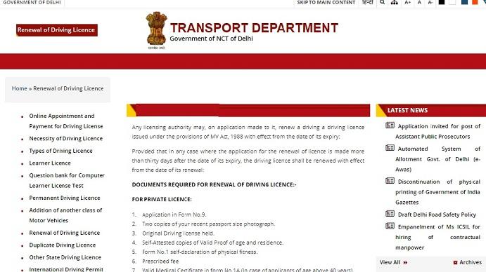 [delhi.gov.in] Online Driving License Renewal Delhi 2021 - Apply Online Application Form Appointment and Test