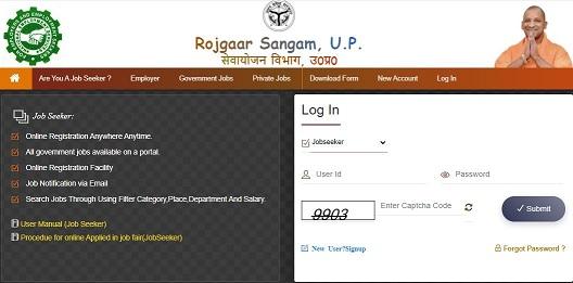 [sewayojan.up.nic.in] UP Berojgari Bhatta Yojana 2021 - Apply Online Registration Application Form Eligibility Criteria
