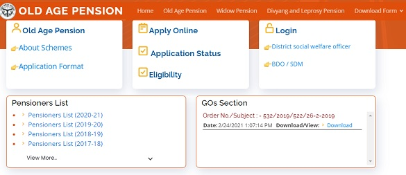 [sspy-up.gov.in] UP Vridha Pension Yojana [Old Age Pension] 2021- Apply Online Application Form New List and Eligibility Criteria