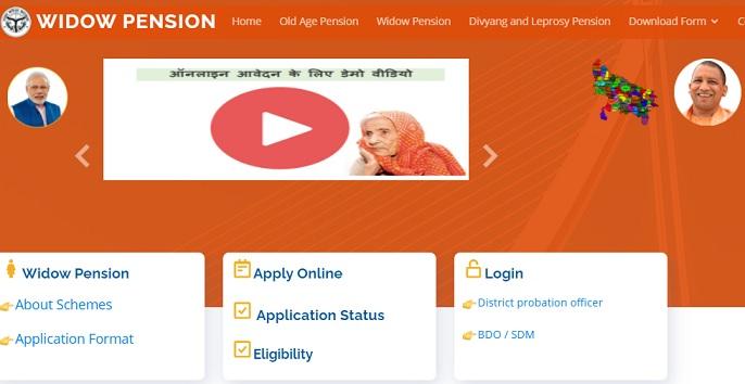 [sspy-up.gov.in] Vidhwa Pension Yojana Uttar Pradesh 2021 - Apply Online Status List Amount PDF Form Eligibility Criteria