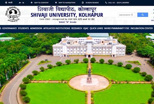 [www.unishivaji.ac.in] Unishivaji Online Portal 2021 - Student Login, Hall Tickets, Admissions, Online Results, Exam Dates
