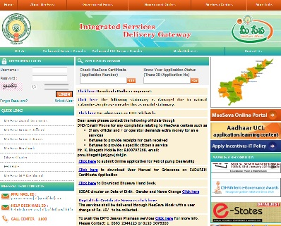 AP Meeseva Online Portal - Login, New User Registration, Application Form PDF, Status,