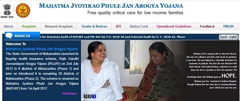 [[MJPJAY] Mahatma Jyotiba Phule Jan Arogya Yojana 2021 - Apply Online Registration, Hospital List, Contact Number, Eligibility Criteria, Online Application Form at jeevandayee.gov.in
