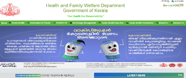 [ehealth.kerala.gov.in] E-Health Kerala Online Registration - Login, Covid Vaccine Booking, Vacancy, Form, Card at Official Website