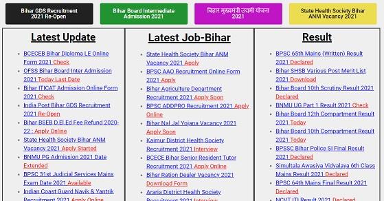 Bihar Job Portal 2021 - Latest Jobs, Admit Card, Result, Admission, Model Question Paper, WhatsApp Group Link