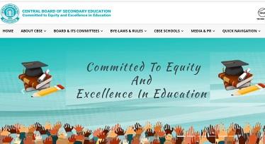 CBSE Class 12 Improvement Exam 2021 - Apply Online, Datesheet, Application Form, Last Date