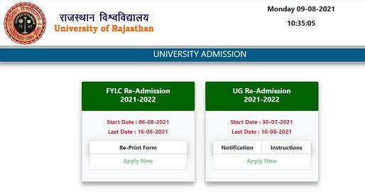 Maharani College Jaipur BA, BSc, BCom, BBA, BCA Admission Form 2021-22 - Application Form, Last Date