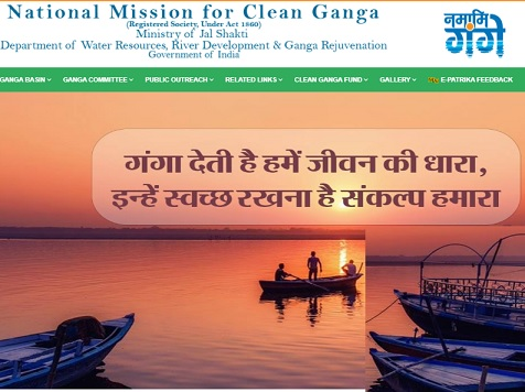 [NMCG] Namami Gange Yojana Recruitment 2021 - Apply Online Registration Form, Benefits at nmcg.nic.in
