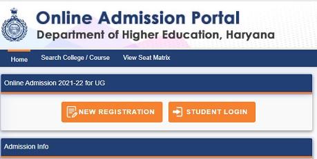 Online Admission Portal Haryana 2021 - College Admission Registration Online Form, Merit List, Fees,