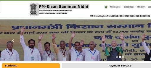 [PMkisan.gov.in] PM Kisan Samman Nidhi Yojana 9th Installment Date 2021 - Beneficiary Status, List, Customer Care Number