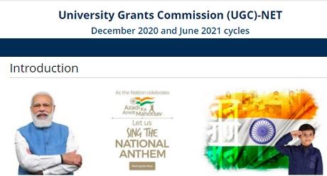 UGC NET Application Form 2021 - Exam Date, Syllabus, Eligibility, Login, Notification, Last Date
