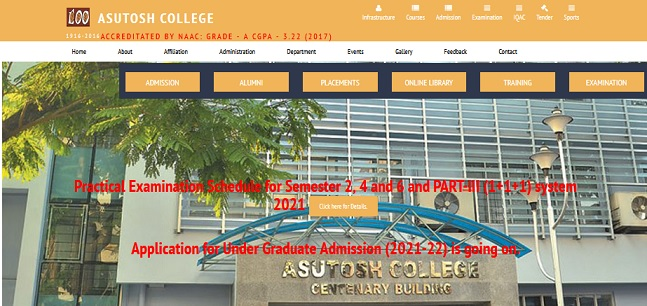 [asutoshcollege.in] Asutosh College Online Admission 2021-22 - Application Form, Last Date, Eligibility Criteria, Fees For UG-PG Courses