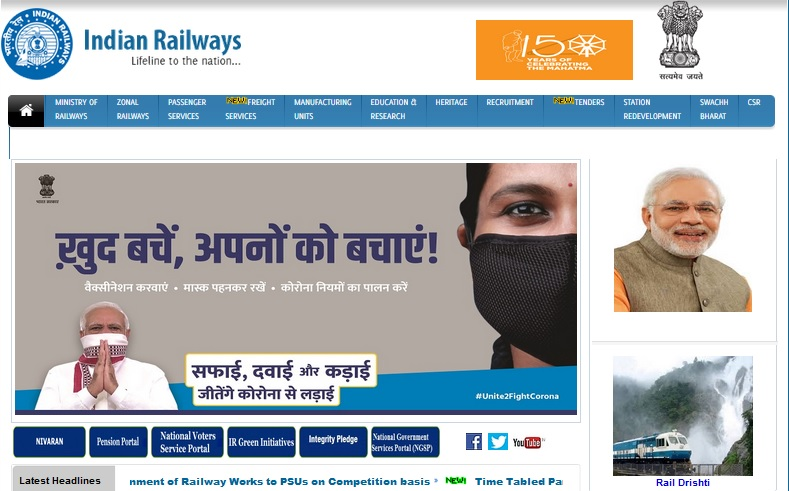 [indianrailways.gov.in] RRB NTPC Fee Refund Process 2021 - Link, Status, Date,Notification at Official Website