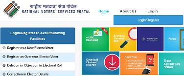 [NVSP] National Voter Service Portal - Voter ID Registration, Login, Track Status, APK Download