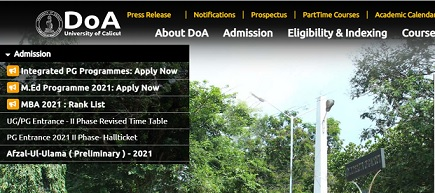 [admission.uoc.ac.in] Calicut University First Allotment 2021 Link - UG Admission, 1st, 2nd, 3rd Allotment Result