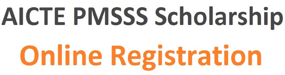 [aicte.jk.scholarship.gov.in] PMSSS Scholarship 2021 - Login, Online Application Form, Registration, Last Date, Eligibility Criteria