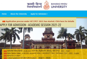 [bhuonline.in] BHU Entrance Exam Online Form 2021 - BA, BSc, Bed, Bcom, PET,UET Application Form, Last Date,