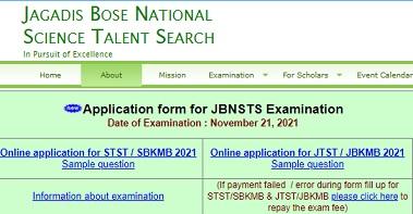 [jbnsts.ac.in] JBNSTS Scholarship 2021 - Application Form, Syllabus, Exam Dates, Result