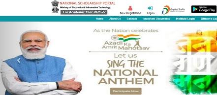 [scholarships.gov.in] National Scholarship Portal 2021 - Apply Online, Registration, Last Date, Renewal Form
