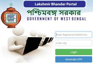 [socialsecurity.wb.gov.in] Lakshmi Bhandar Scheme Online Status Check - Application Form, PDF Download