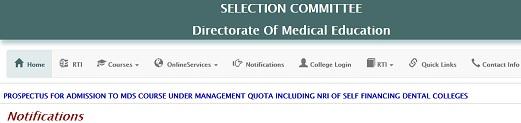 [tnhealth.org] [TN] Tamil Nadu Paramedical Merit Rank List 2021 - Medical Selection, Cut Off, Community Rank