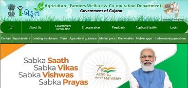 Ikhedut Portal Gujarat Yojana List 2021 - Application Status, Login, Registration at ikhedut.gujarat.gov.in