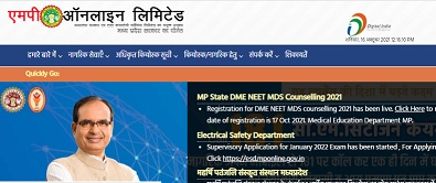 [mponline.gov.in] MP Online Portal Registration 2021 - Login, College Admission, Vacancy, Counselling